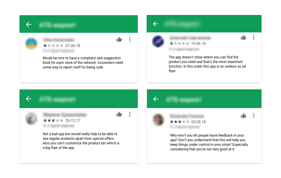 reviews of mobile app for supermarket